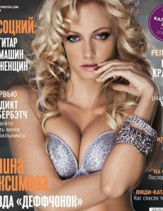 Полина Максимова 6