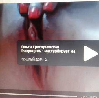 Голая Ольга Рапунцель  Фото и видео голой Ольги Рапунцель