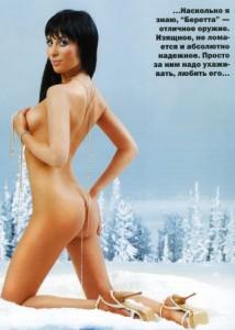 Юлия Беретта 4