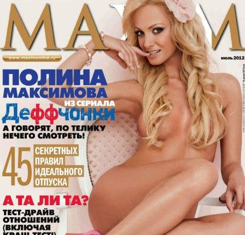 Больших порно ольга ржевская фото гимнастка