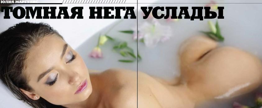 Порно с юлией маргулис голая