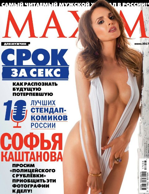 Порно Фото Оля И Кирилл